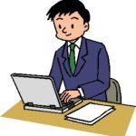 宅地建物取引士試験一発合格マニュアル!のコンセプト