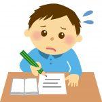 宅建試験の法令上の制限を学ぶうえでの注意点