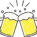 宅建受験生活とお酒を上手に両立させて一発合格!