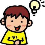 Q:宅建士は暗記重視の試験って本当ですか?