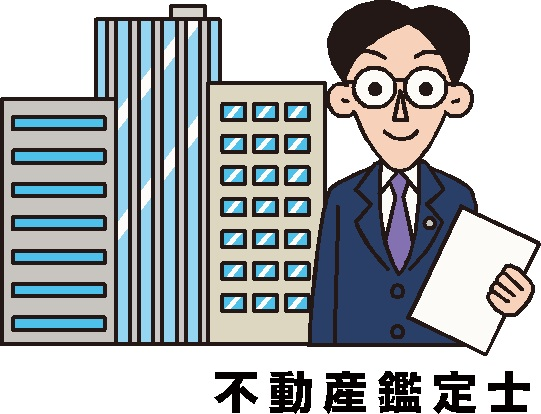 宅地建物取引主任者,試験