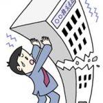 まさに安定の宅建士資格!ここまで時代に左右されない資格は他にない!