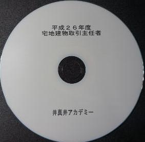 井真井アカデミー 口コミ