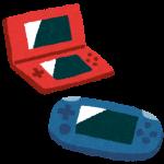 「マル合格!宅建試験」 3DSの宅建ゲームすごくいいんだけど・・・。