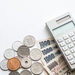 【宅建】受験費用の平均はいくら?受験費用と合格率の関係