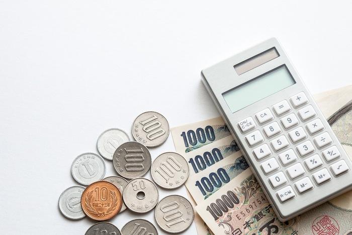 宅建】受験費用の平均はいくら?受験費用と合格率の関係 | 宅建取引士 ...